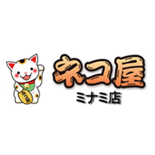 大阪 ミナミ 人妻デリヘル ネコ屋 ミナミ店
