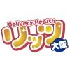 大阪 デリヘル リッツ大阪店